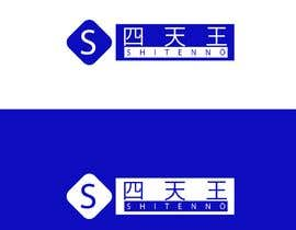 #38 for Logo for a Japanese Product af FORHAD018