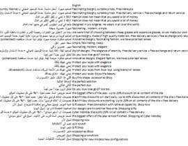 Nro 55 kilpailuun Arabic Translation käyttäjältä FarahHasniza