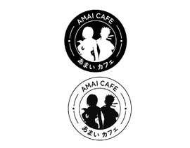 #99 для Design a logo for anime cafe (Amai Cafe) от tooma88