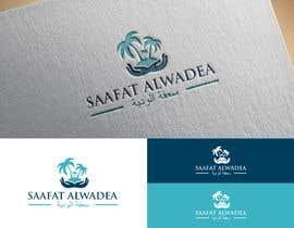 #22 untuk I need a logo designed for my company oleh chemenk