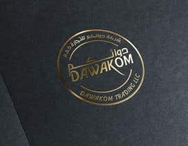 #601 for Dawakom logo and stationary Arabic/English af NabeelShaikhh