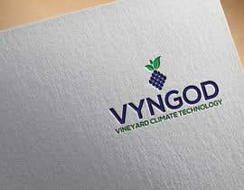 Číslo 64 pro uživatele Vyngod- Logo project for weather and climate data od uživatele sumaiyadesign01