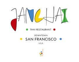 nº 38 pour Logo for my Thai restaurant in San Francisco par nelsonradames