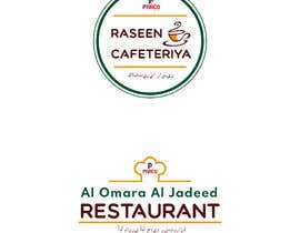 #167 for Re design 3 restaurant logos by GowthamR14