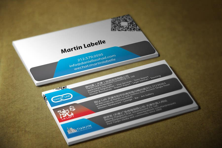 Entry #135 by ALLHAJJ17 for Design some Business Cards 2 languages ...