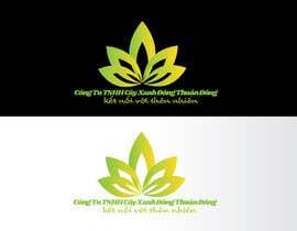 nº 16 pour Design logo for  Công ty TNHH Cây Xanh Đông Thuận Đông par mohsinazadart