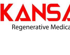 #15 , Arkansas Regenerative Medical Center Logo 来自 darkavdark