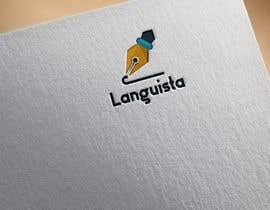 #64 , We need a new logo for a job application writing business 来自 obaidulkhan