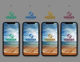 #183 for Seeking a nice logo for my phone filtering company! by sinzcreation