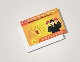 morningtonrema tarafından Brain Training - Postcard için no 39
