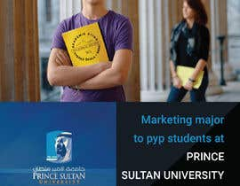 #28 для marketing major promotion от rejouanul