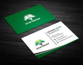 #52 untuk Logo and Business Card  Desing for Online Bookstore oleh ershad0505