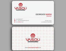 #92 , Design some Business Cards 来自 Srabon55014