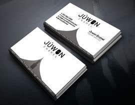 #128 για business cards needed από Designdreamer