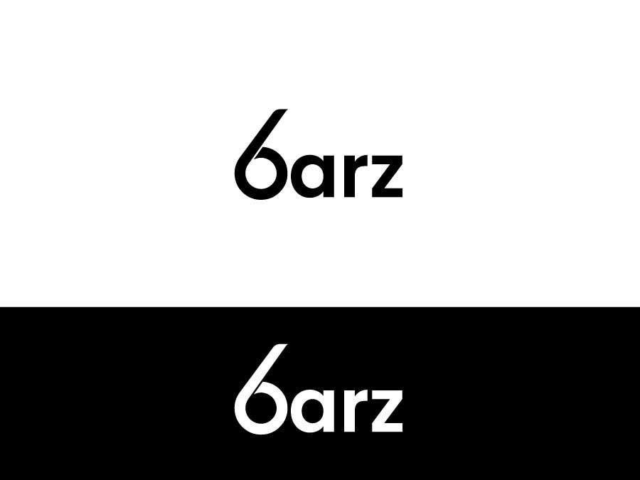 Proposition n°218 du concours Brand logo