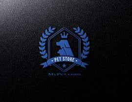 Nro 34 kilpailuun Create a Logo (Guaranteed) - htmp käyttäjältä AestheticArt