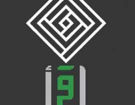 #20 per Design a Logo-4 da mhadadii
