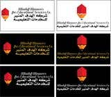 Graphic Design Contest Entry #79 for Logo Design - with English & Arabic text