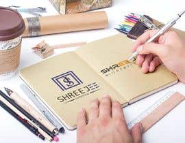 Nro 57 kilpailuun Design a Logo for an interior design firm named '' Shree Jee Interiors'' käyttäjältä nissanuddin89