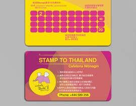 #18 , Design the Membership card for Thai Restaurant. 来自 yes321456