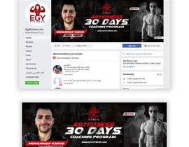#94 для Create Facebook banner for 30 days coaching program (easy money) от rahulsakat99