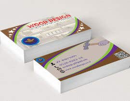 """#36 for create logo & Business Card for """"WooDesign"""" af mzohir403"""