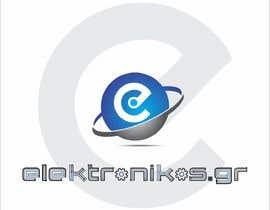 nº 160 pour Design a logo from my company-web site par ashfaqalikasuri