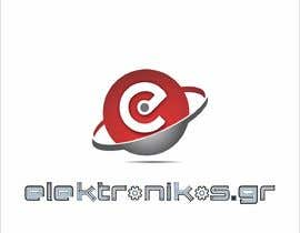 nº 165 pour Design a logo from my company-web site par ashfaqalikasuri