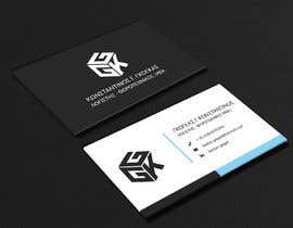 #189 для I need a business card for my Accounting Office, I attached the current design so that you can see the info I want to display. The business card should be minimal, I do not want images to take a lot of space, I clean logo would be perfect! от jpanik