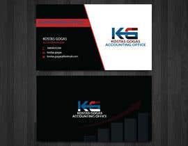 #182 для I need a business card for my Accounting Office, I attached the current design so that you can see the info I want to display. The business card should be minimal, I do not want images to take a lot of space, I clean logo would be perfect! от Alimkhan2