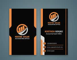 #192 для I need a business card for my Accounting Office, I attached the current design so that you can see the info I want to display. The business card should be minimal, I do not want images to take a lot of space, I clean logo would be perfect! от GraphicsView