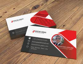 #187 для I need a business card for my Accounting Office, I attached the current design so that you can see the info I want to display. The business card should be minimal, I do not want images to take a lot of space, I clean logo would be perfect! от asib701