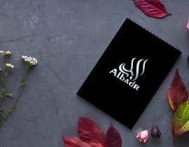 #31 для Logo design for incense business от kit4t