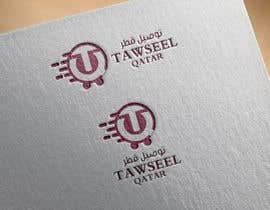 #74 cho Logo text redesign -  English & Arabic bởi andryancaw