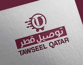 #88 cho Logo text redesign -  English & Arabic bởi Sapna2158