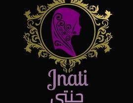 #11 для Brand Name:  Jnati Brand URL:  www.jnati.com Meaning of brand name: My Heaven Brand Description: It is a female brand that sells Muslims Women Prayer Clothes. I want a creative logo that has the combination of the attached two logos. от imaginemeh