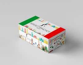 Nro 5 kilpailuun Creat shoe box design käyttäjältä shahidullah79
