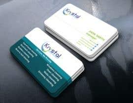 #65 para bussiness card double side por masudamiin