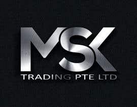 #116 za Design Company Logo od Shariful365