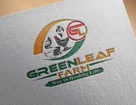 #26 za Logo Design For My Integrated Farm od Anaz200