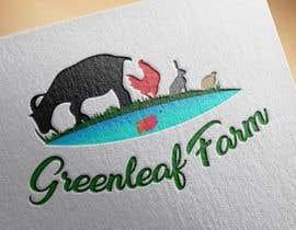 #6 za Logo Design For My Integrated Farm od nidalartgallery