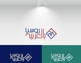 #39 za Logo Design / Branding od ZDesign4you