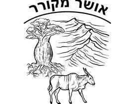 #67 pёr Coat of Arms/ crest nga nasta199630