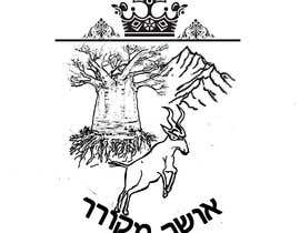 #54 pёr Coat of Arms/ crest nga leonaj121