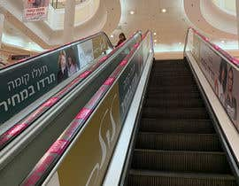 #4 pentru Escalator Handrails advertisement visualize de către mrsi