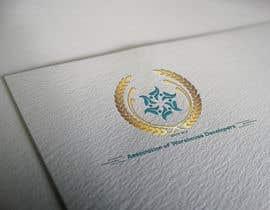 #19 za Design a logo for Association of Warehouse Developers od creativetrend11