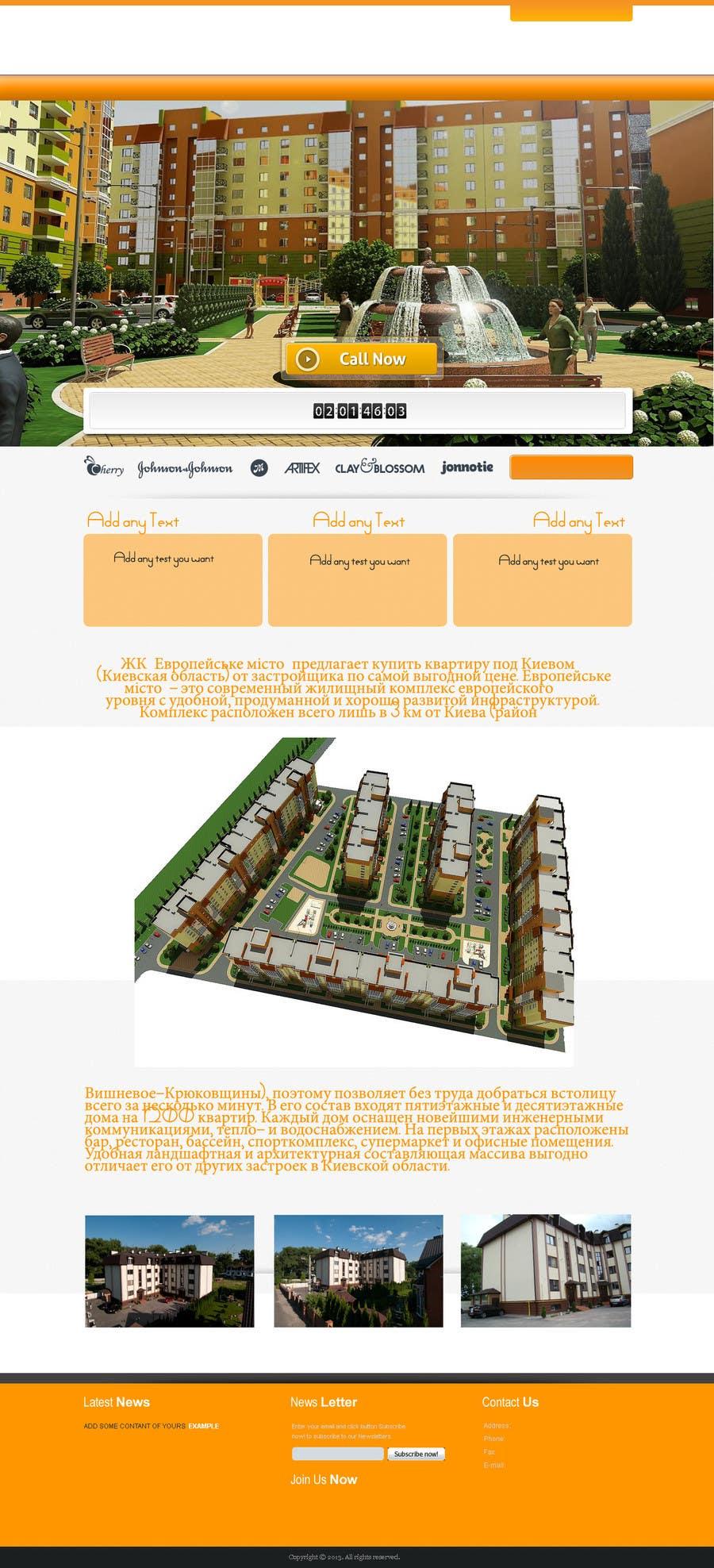 Inscrição nº                                         13                                      do Concurso para                                         Website Design