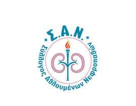 #24 za logo redesign od akbar987