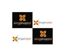 Nro 48 kilpailuun Logo Design for E-commerce website käyttäjältä shfiqurrahman160
