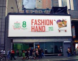 #53 для Создание лого для секонд-хенд магазина от VisualandPrint